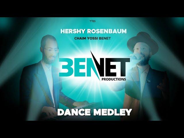 Dance Medley • Chaim Yosef Banet & Hershy Rosenbaum | חיים יוסי בנט והערשי רוזנבאום במחרוזת דאנס