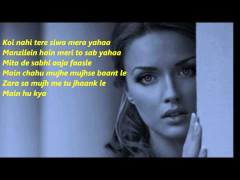 Kabhi Jo Baadal Barse Full Song LYRICS VIDEO |...
