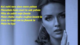 Repeat youtube video Kabhi Jo Baadal Barse Full Song LYRICS VIDEO | Arijit Singh |Jackpot 2013