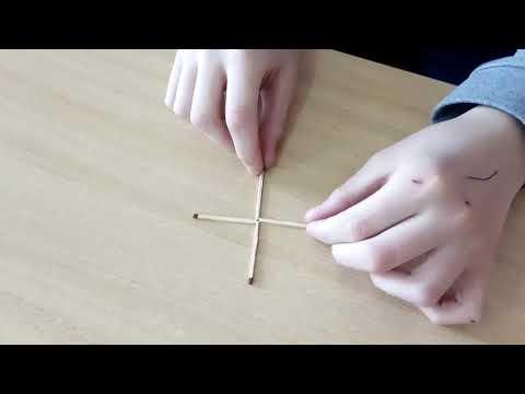 Как переставить спичку чтобы получился квадрат