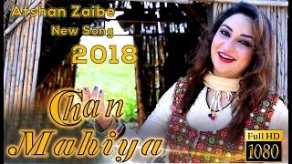 Chan Mahiya- Afshan Zaibe new song 2018 Full Hd 1080p
