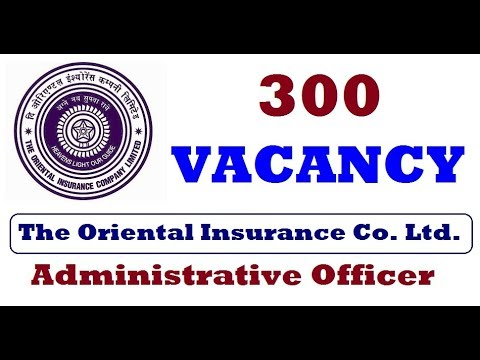 OICL-Administrative Officer Recruitment 2017 | OICL-AO Scale-I (300 Vacancies) | IBPS | RRB | SSC