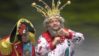 """Цирковое шоу """"В Тридевятом Царстве"""""""