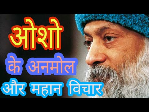 Langolocreativoditoti Blogspot Com Thoughts Of Osho In Hindi
