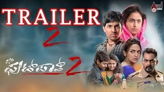 C/O Footpath 2 | Official Trailer 2 | Master Kishan, Avika Gor, Esha Deol