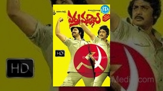 Erra Mallelu Telugu Full Movie || Murali Mohan, Madhala Ranga Rao || Dhavala Sathyam || Chakravarthy