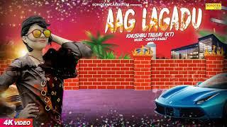 Aag Lagadu Khushbu Tiwari Mp3 Song Download