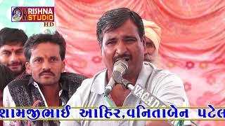 Kanabha Ghadhvi II rajbai Mataji Vondh I live Bay krishna Studio Mo 9978449599