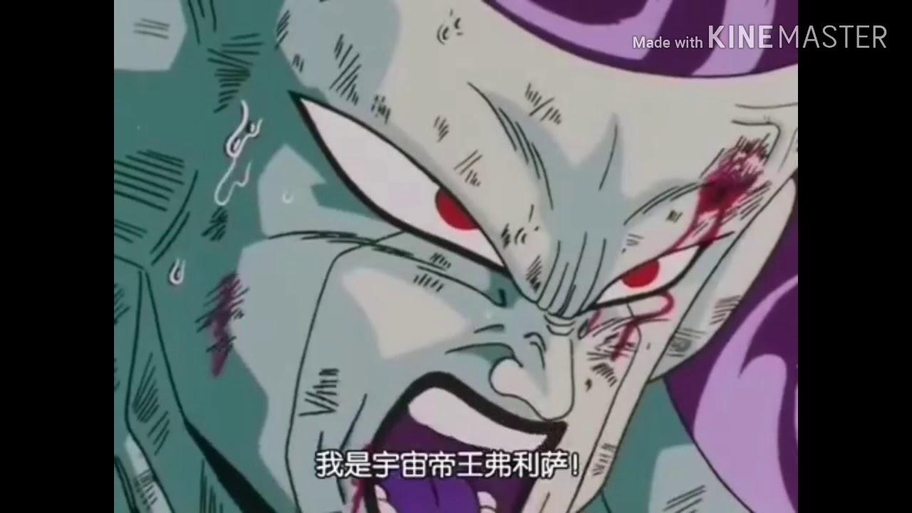 龙珠(國語) 悟空最後的一擊, 殺死弗利沙!!