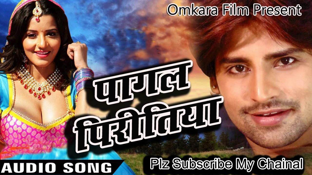 Rakesh Mishra Letest Loving Song 2018