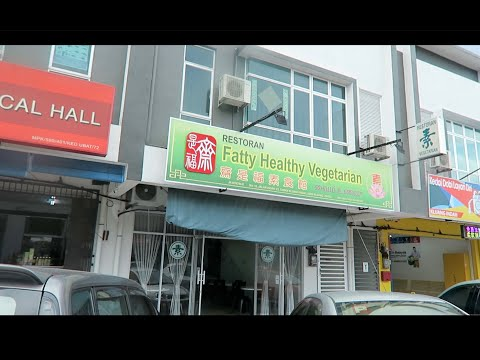 Day 173 - 居銮一家用餐好地方【斋是福素食馆】Fatty Healthy Vegetarian