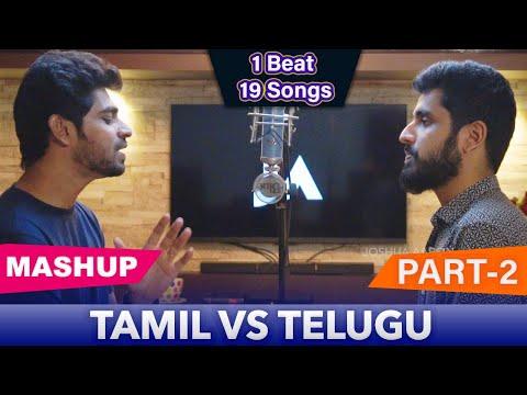 Tamil Vs Telugu Mashup Part- 2 | Joshua Aaron | ft. Ahmed Meeran