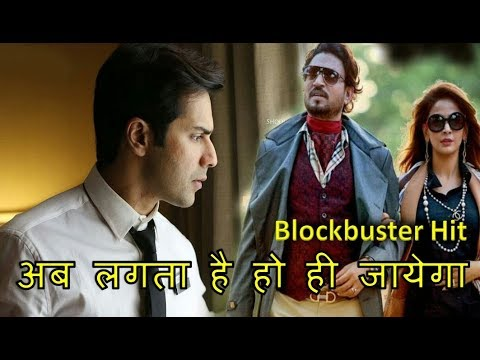 Box office collection Of october Movie 7 China Collection Of Hindi Medium Movie