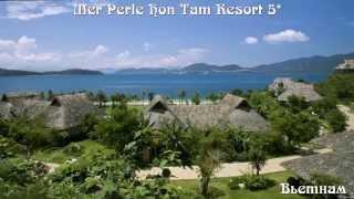 видео Лучшие пляжи Вьетнама: описание и ближайшие отели