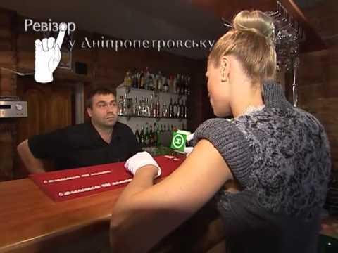 alexx знакомства днепропетровск 29
