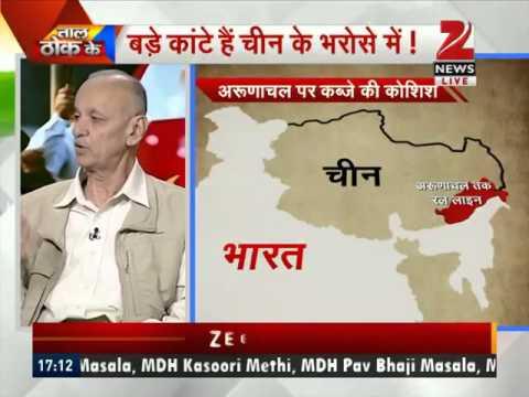 Will Modi-Jinping talks resolve China-India border dispute?