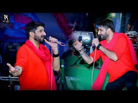 Gaman Santhal || Ranuja Live Program 2018 || Nonstop || VOL 2