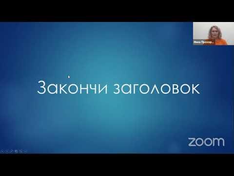 Торжественное закрытие Фестиваля «Атом МЕДИА»