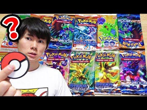 Download Youtube: ポケモンGOカードがひどすぎた  さとちんfake PokémoncardgameFidget Spinner