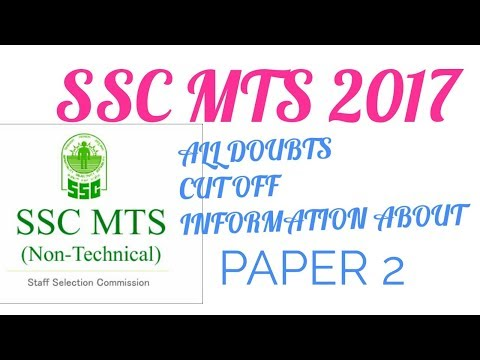 """SSC MTS 2017 ALL DOUBT, CUT OFF AND PAPER-2 DETAILED INFORMATION"""""""