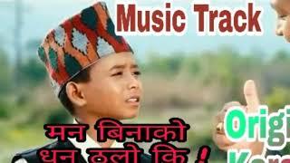 MAN BINAKO DHAN THULO ORIGINAL KARAOKE TRACK ASHOK DARJI MUSIC TANKA BUDHATHOKI