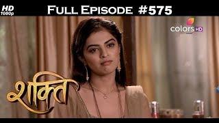 Shakti - 8th August 2018 - शक्ति - Full Episode