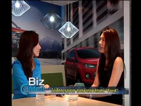 "26.3.56 Biz Connect ""ไม้เด็ดการตลาด""  Ford EcoSport เบรค1"