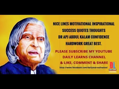 Life Changing Lines Motivational Inspirational Success Good Quotes Dr Apj Abdul Kalam