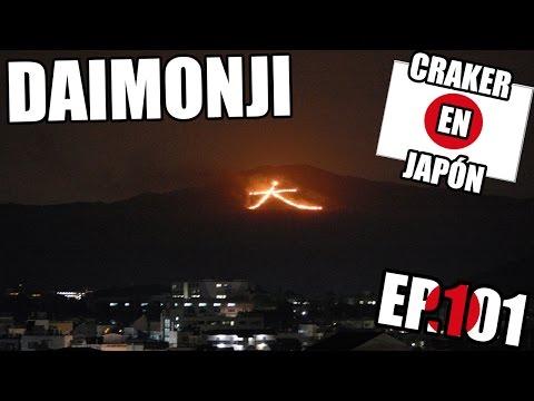 DAIMONJI GOZAN OKURIBI | FESTIVAL DEL FUEGO EN KYOTO | Craker en Japón