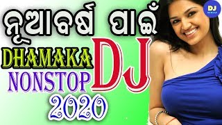 New Year Special Odia Dj Songs 2019 Odia Nonstop Full Dhamaka Dj Songs 2020