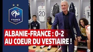 Dans le vestiaire des Bleus Г Tirana 2 0 Equipe de France   FFF 2019
