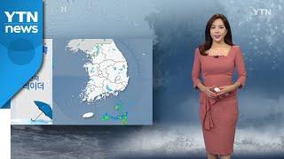 [날씨] 서울 시간당 10~30mm의 빗줄기...전국 …