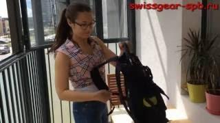 Швейцарские рюкзаки swissgear с гарантией самой низкой цены в интернете! Отправка