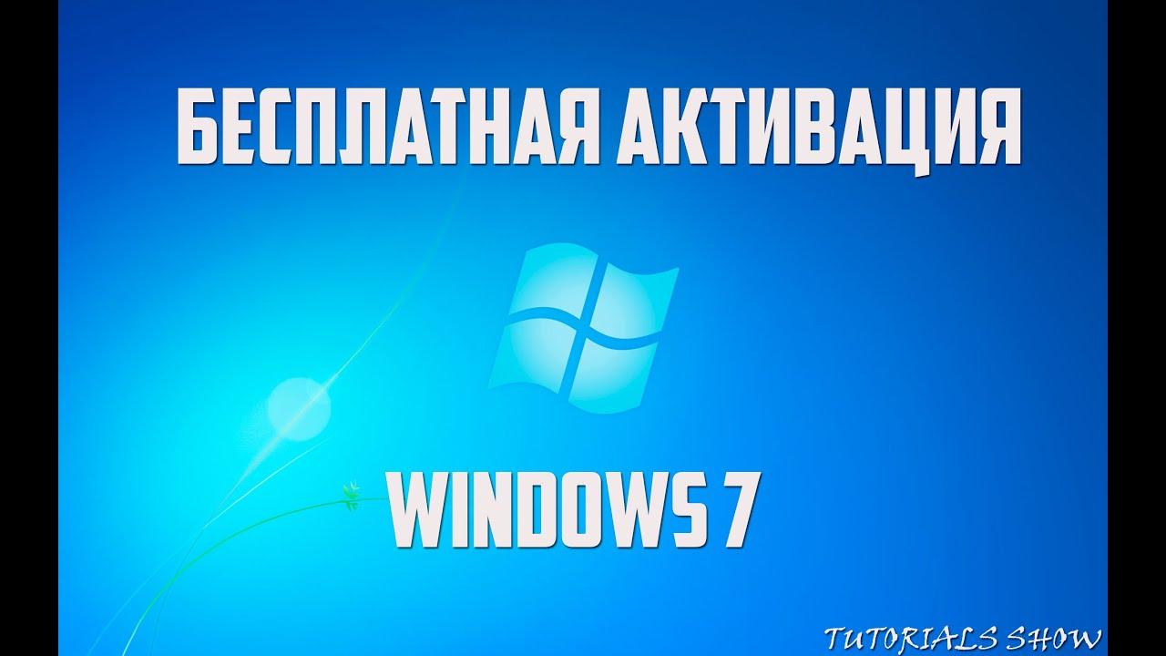Updated 8102011windows 7 loader extreme edition v3 503
