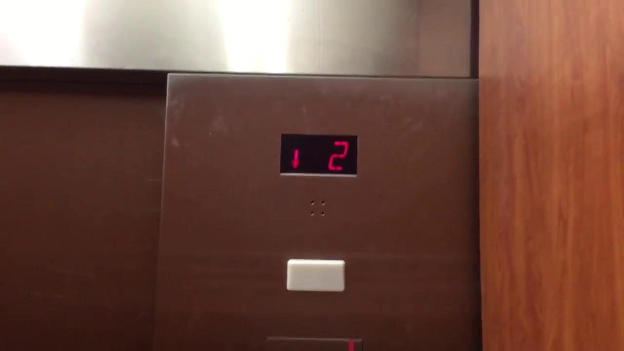 Schindler MT Hydraulic Elevator Near JCPenney Wolfchase Galleria In ...