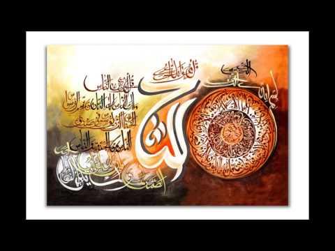 Modern Islamic Art for Sale at Muslim Bookmark - High Quality Canvas Prints of Islamic Art