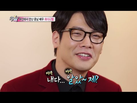 Section TV, Choi Daniel #12, 최다니엘 20141012