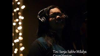 Tinhi Sanja Sakhe Milalya | Acoustic cover version | feat. Saee Tembhekar