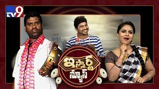 iSmart News : iSmart Sathi 'King Of Comedy' special - TV9