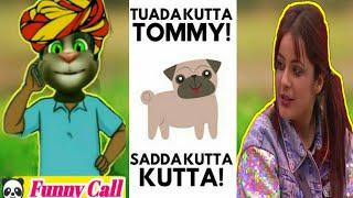 Tuada Kutta Tommy Sada Kutta Kutta   Shehnaaz Vs Billu Funny Call,Shehnaaz Gill Viral Song
