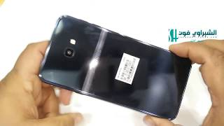 فتح علبة سامسونج جى 4 بلس | samsung Galaxy J4 Plus