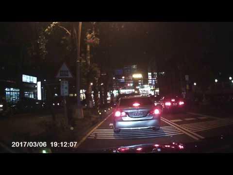 現貨中!! FHD1080P+前後雙錄影+倒車顯影+大廣角170+停車監控+移動偵測+關鍵鎖檔 行車紀錄器