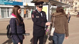 Осторожно, карманники: в Саранске задержали цыганку, обокравшую 11 человек
