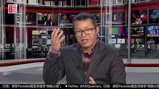 邓聿文:习近平要将红色帝国干到底,中共再召开学校思政会议