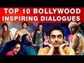 Top 10 Bollywood Inspirational Speech (dialogues) - Motivational Video In Hindi video