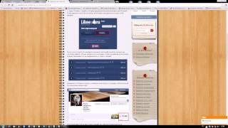 Как заработать в интернете  на forumok