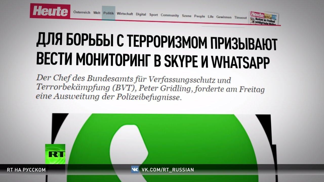 Борьба с терроризмом в WhatsApp — поможет ли доступ к данным в мессенджерах избежать угрозы