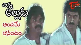 Chinnalludu Songs - Andame Anandam - Ramba - Amani - Suman