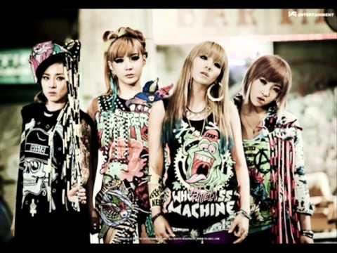 2NE1 'UGLY' [MP3]