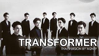 Hasil gambar untuk transformer exo